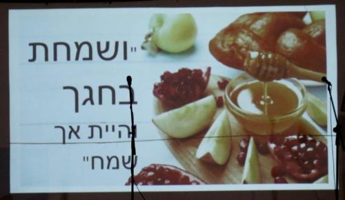 ראש השנה תשפ``א צילם משה ארמן
