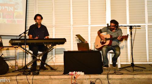 ערב מחווה לאריק  אינשטין עם להקת אגיון  25/06/21