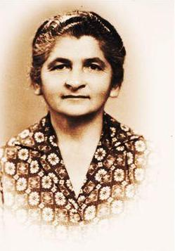 רבקה אוירא