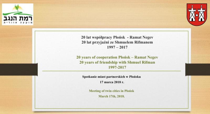שמוליק ריפמן ז``ל הונצח בעיר פלונסק בפולין
