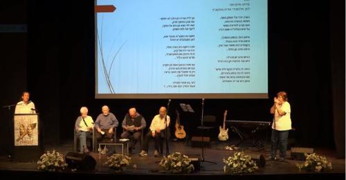 מפגש לציון יום הזיכרון בסימן 80 לפלמ``ח, בית הפלמ``ח תשפ``א 2021